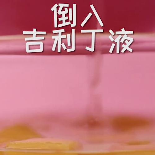 芒果夹心椰汁糕怎么做