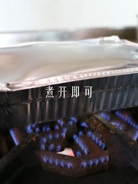 锡纸海鲜的做法图解