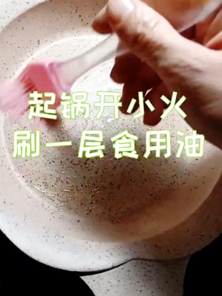 牛油果松饼怎么吃