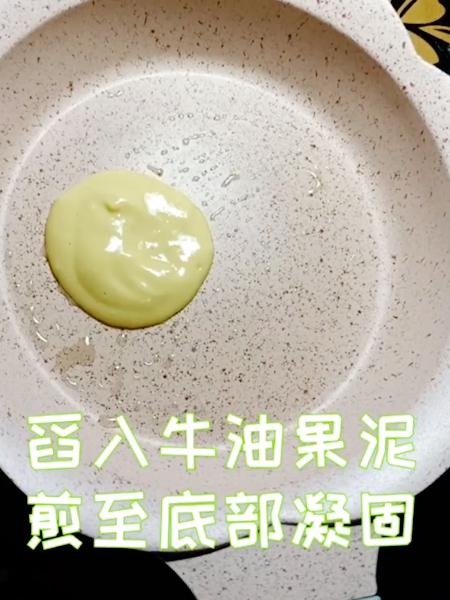 牛油果松饼怎么做