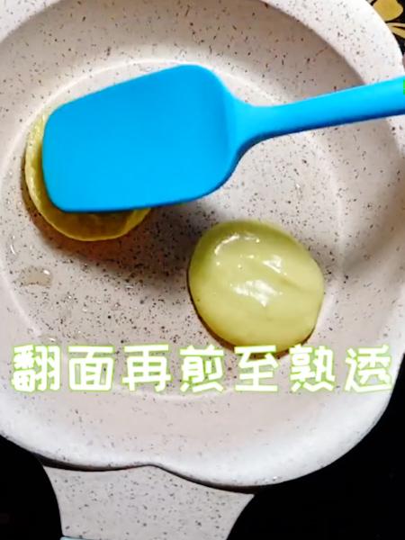 牛油果松饼怎么炒