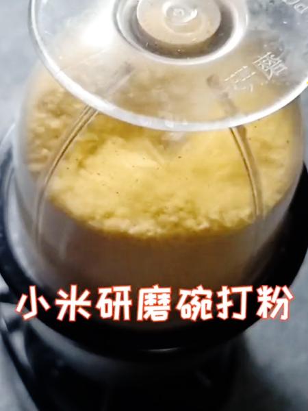 小米红枣糕的做法大全