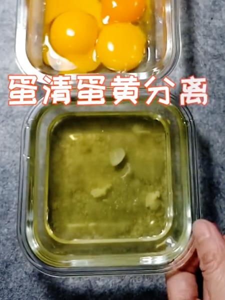 小米红枣糕的家常做法
