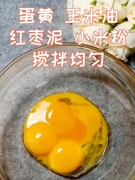 小米红枣糕的简单做法