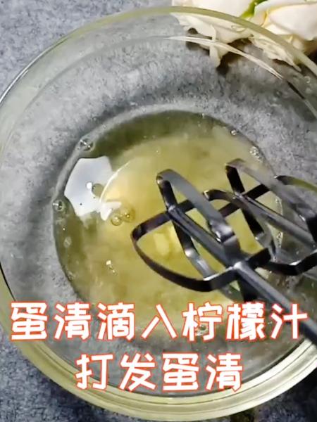 小米红枣糕怎么吃