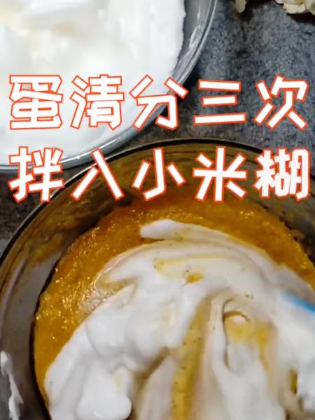 小米红枣糕怎么炒