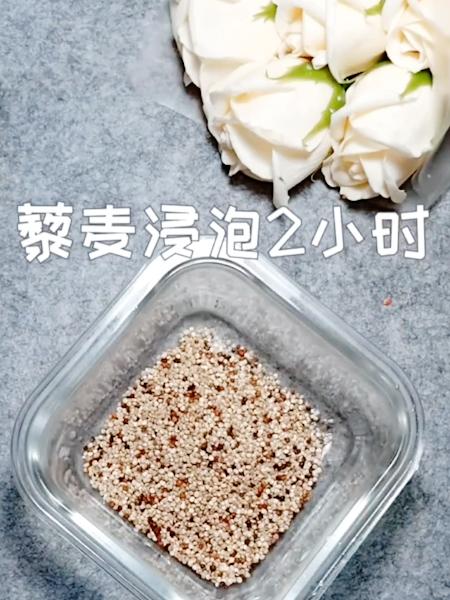 藜麦红豆粥的做法大全