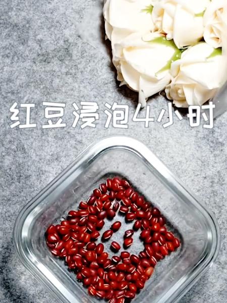 藜麦红豆粥的做法图解