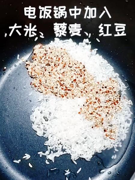 藜麦红豆粥怎么吃