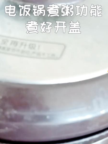 藜麦红豆粥怎么炒