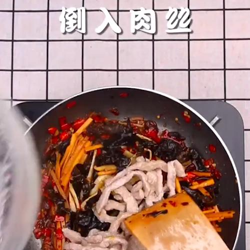 鱼香肉丝怎么做