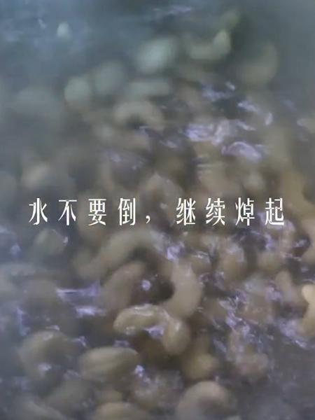 腰果虾仁的家常做法