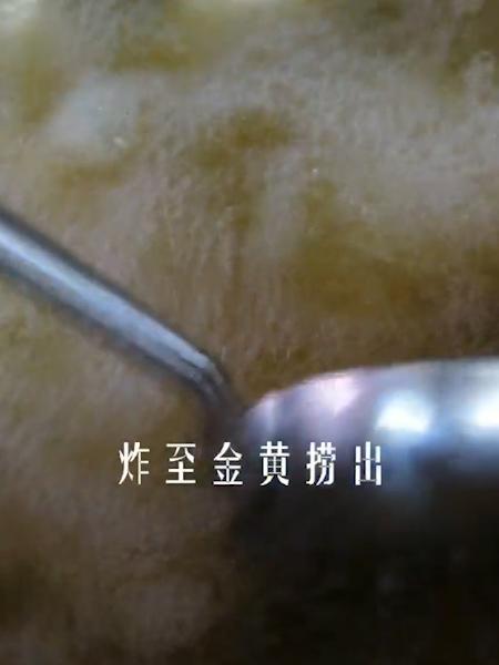 蒜香鸡翅的做法图解