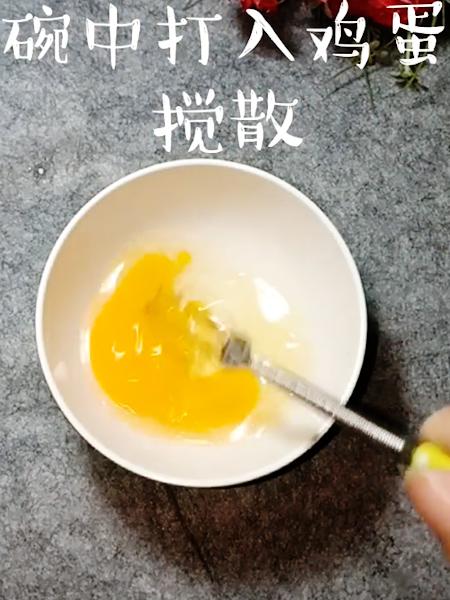 紫菜蛋花粥的家常做法