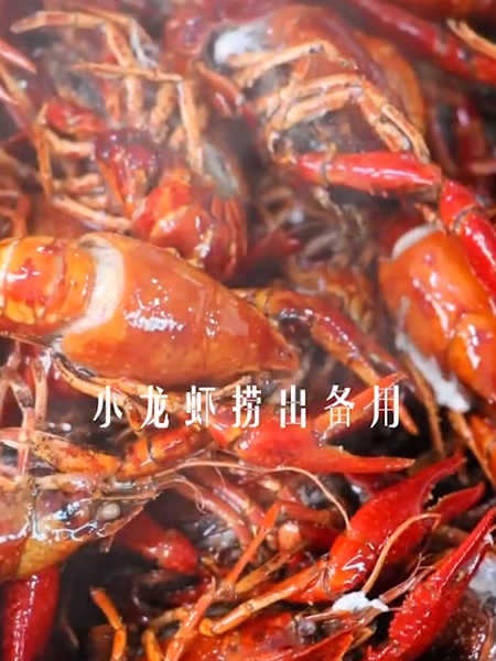 香辣小龙虾的做法图解