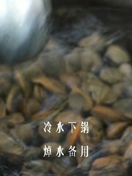 辣炒花甲的做法图解