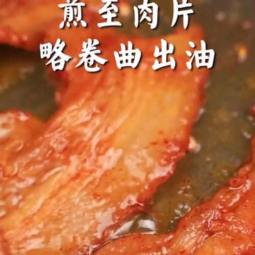 烤五花肉怎么吃
