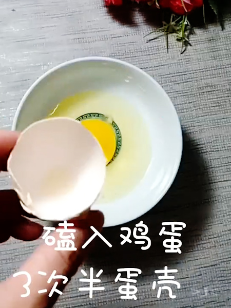 蛋羹豆腐脑的做法大全