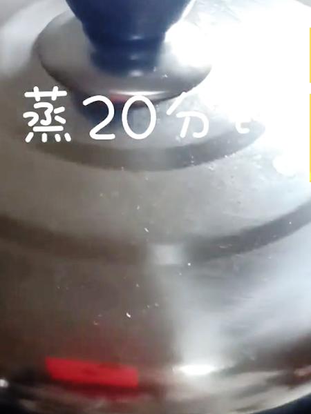 蛋羹豆腐脑怎么吃