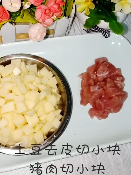 猪肉土豆泥的做法大全