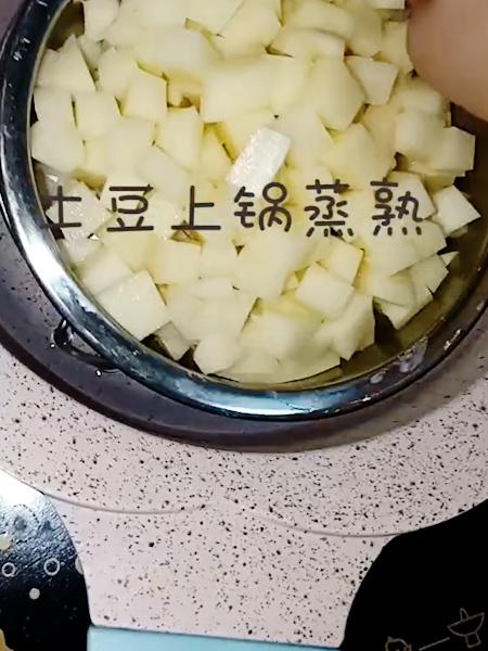 猪肉土豆泥的做法图解