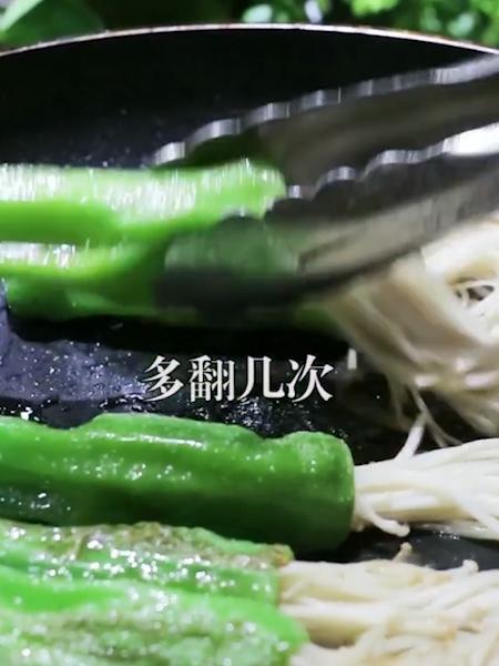青椒金针菇的做法图解