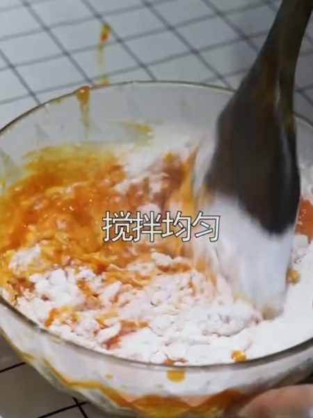 豆沙南瓜饼的做法图解