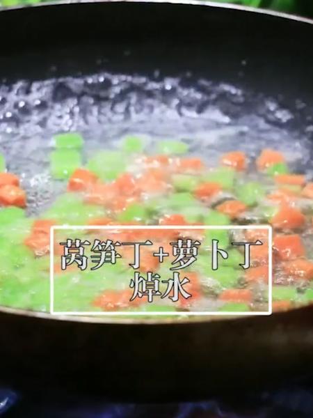 宫保虾球的做法大全
