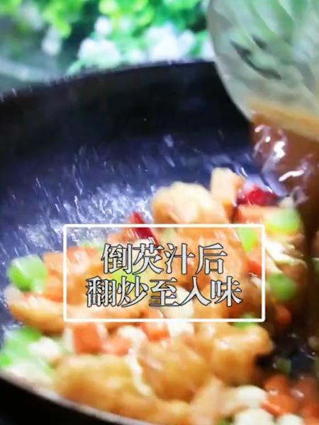 宫保虾球的简单做法
