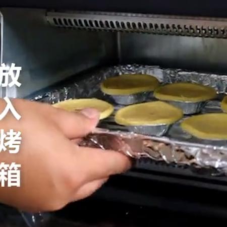 牛奶蛋挞的做法图解