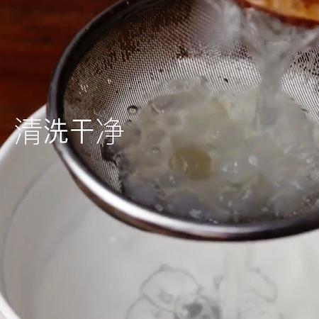 木瓜雪蛤的做法图解