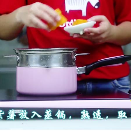 南瓜紫薯月饼的做法大全