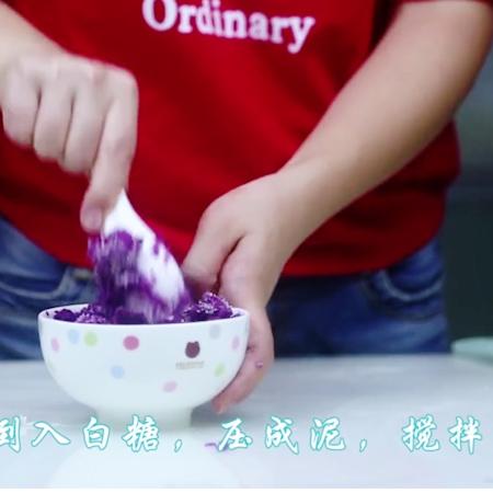 南瓜紫薯月饼的做法图解