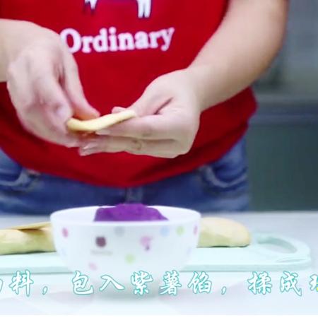 南瓜紫薯月饼怎么吃