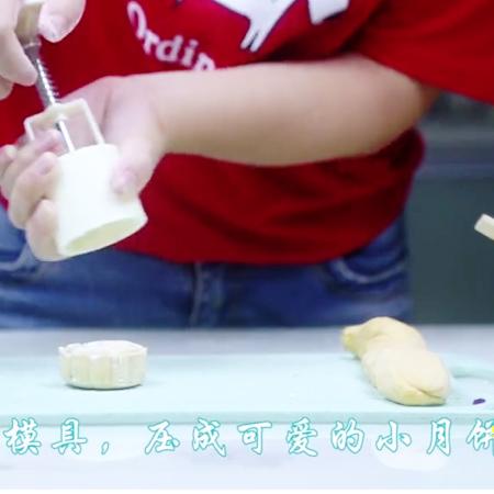 南瓜紫薯月饼怎么做