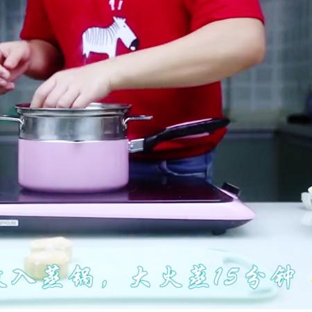 南瓜紫薯月饼怎么炒