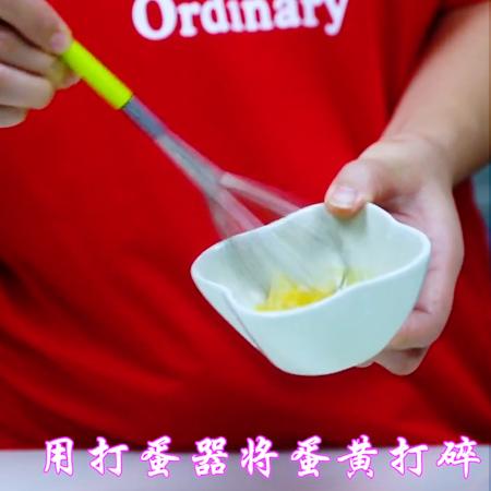 蛋黄豆腐羹的家常做法
