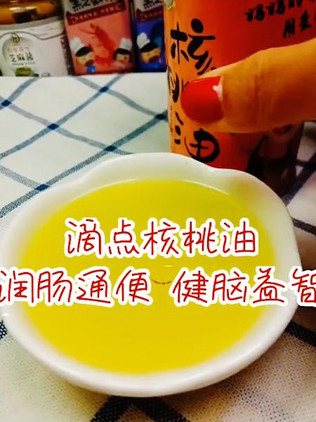 西葫芦泥怎么吃
