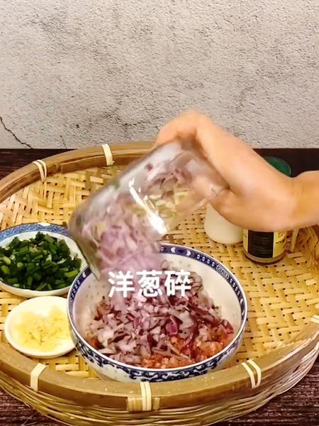 洋葱猪肉馅饼的简单做法