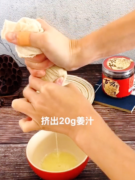 红糖姜撞奶的做法图解