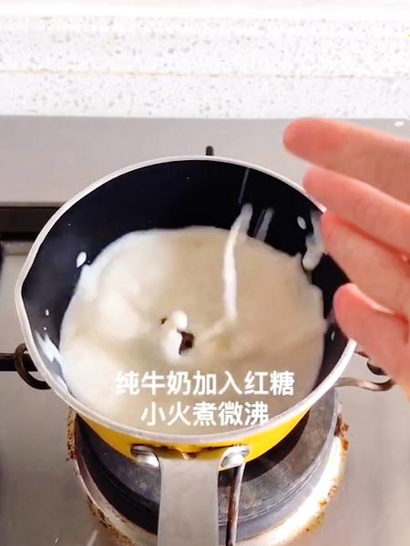 红糖姜撞奶的家常做法