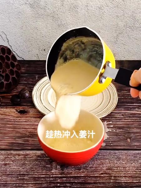红糖姜撞奶的简单做法