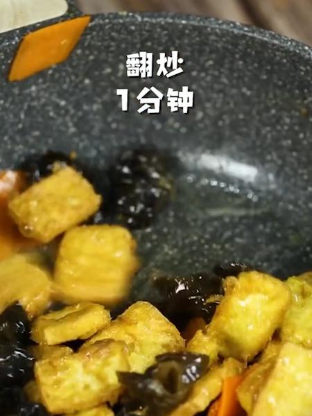 蛋液豆腐的做法图解