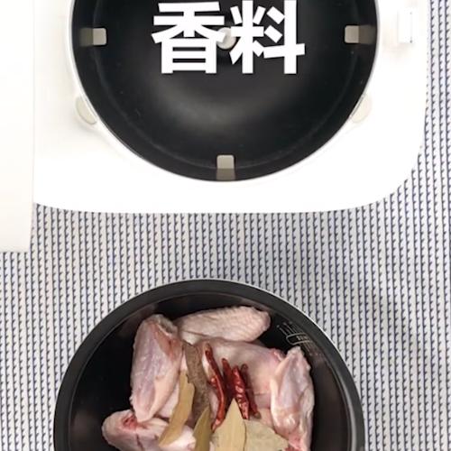 电饭锅版啤酒鸡翅的家常做法