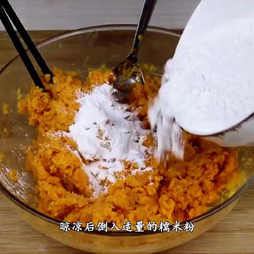 红薯丸子的简单做法