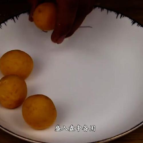 红薯丸子怎么吃