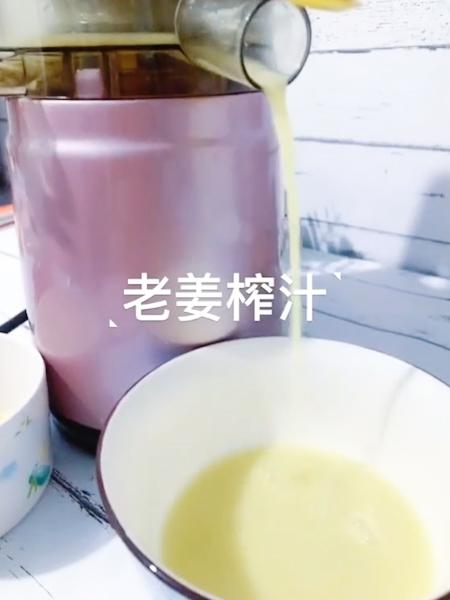 姜汁软糖的做法图解