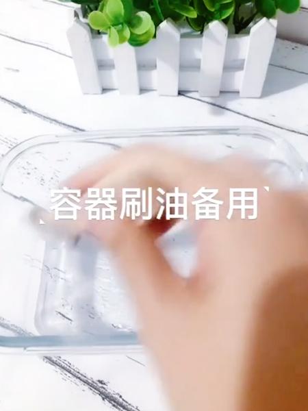 姜汁软糖的简单做法