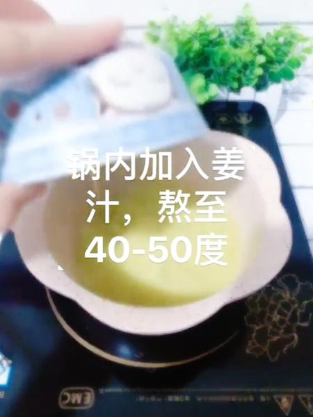 姜汁软糖怎么吃