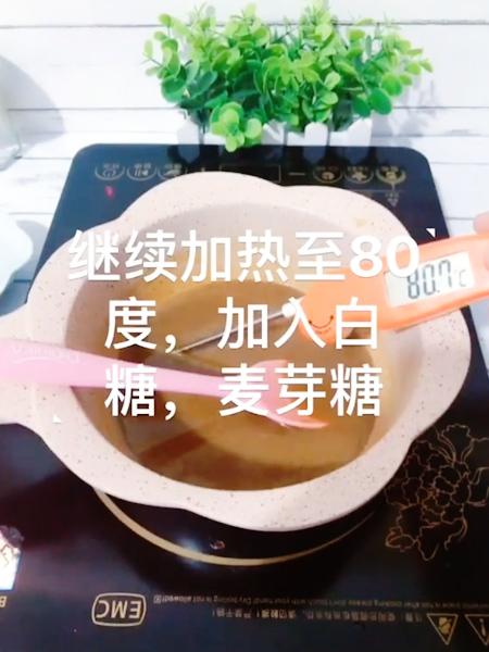 姜汁软糖怎么炒